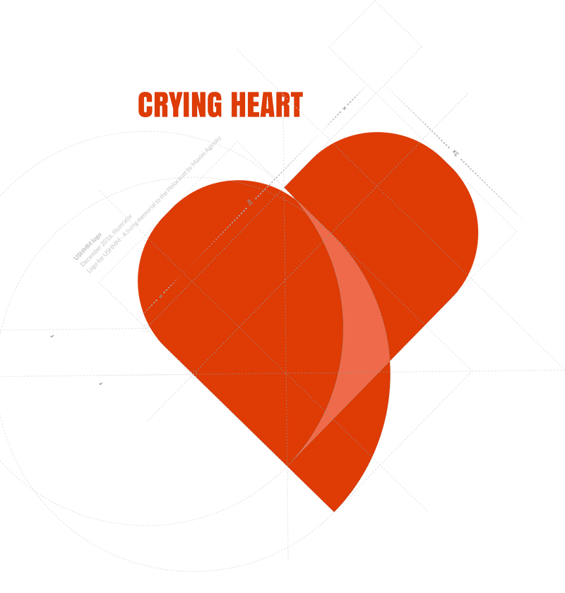 The heart. Logo concept for United States Holocaust Memorial Museum