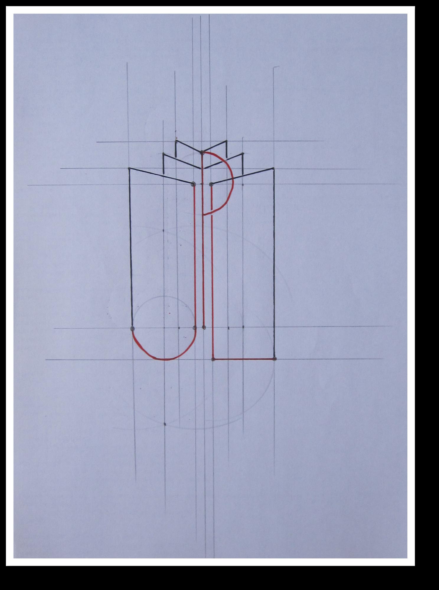 Logotype concept. Step 5