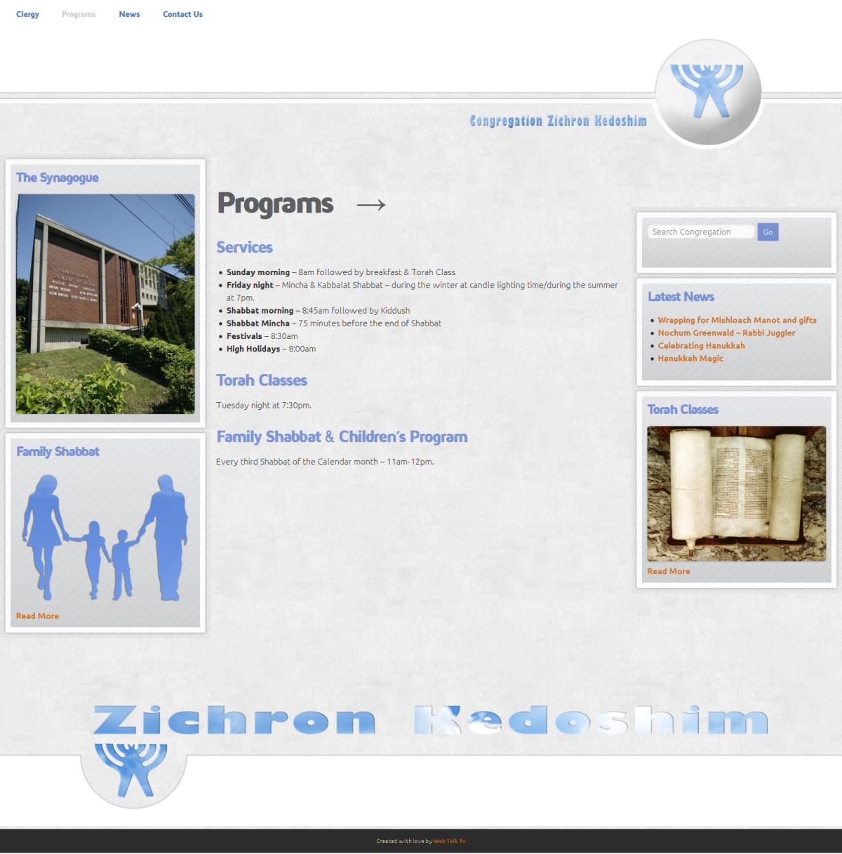 2 Zichron Kedoshim website version 2.1