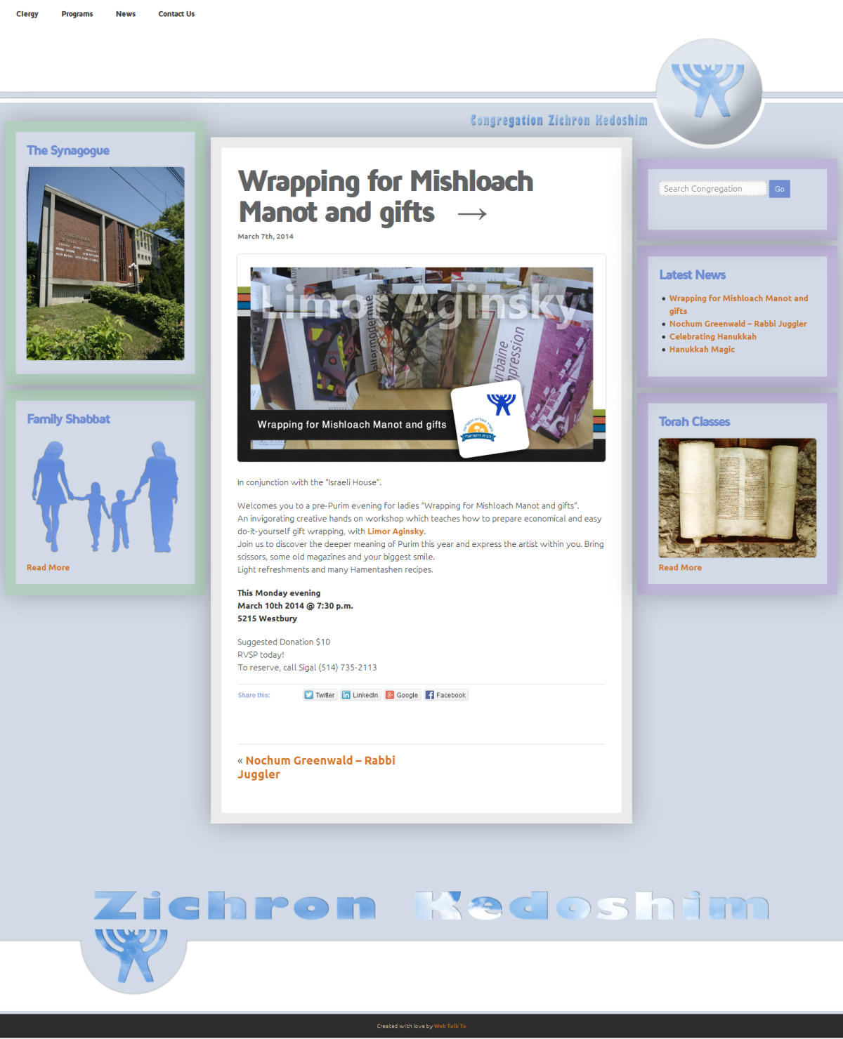 3 Zichron Kedoshim website version 2.2