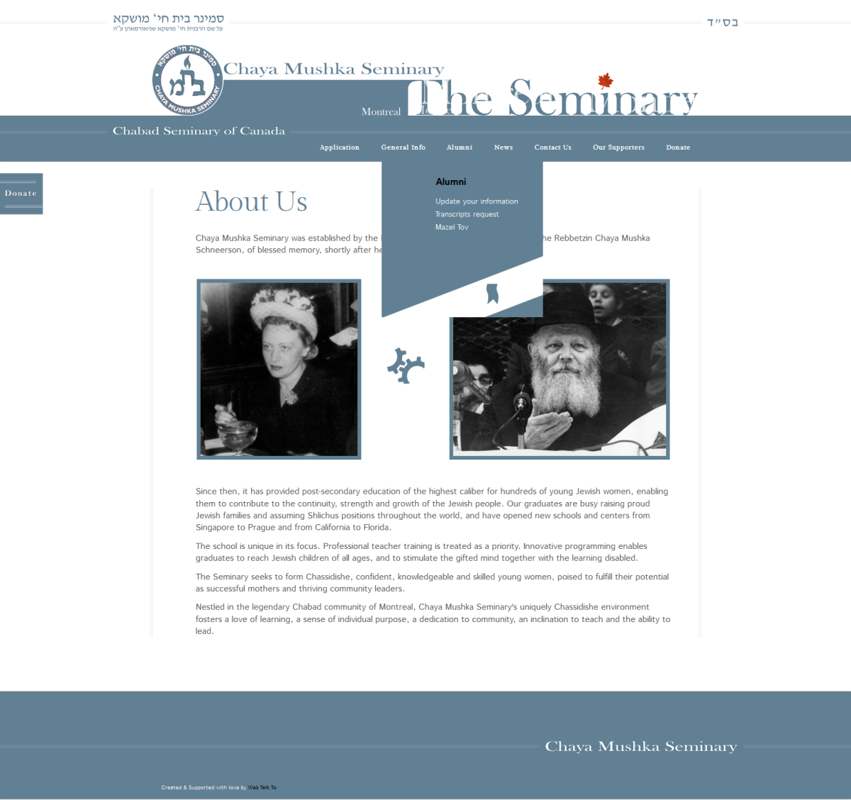 The Seminary website design version 1