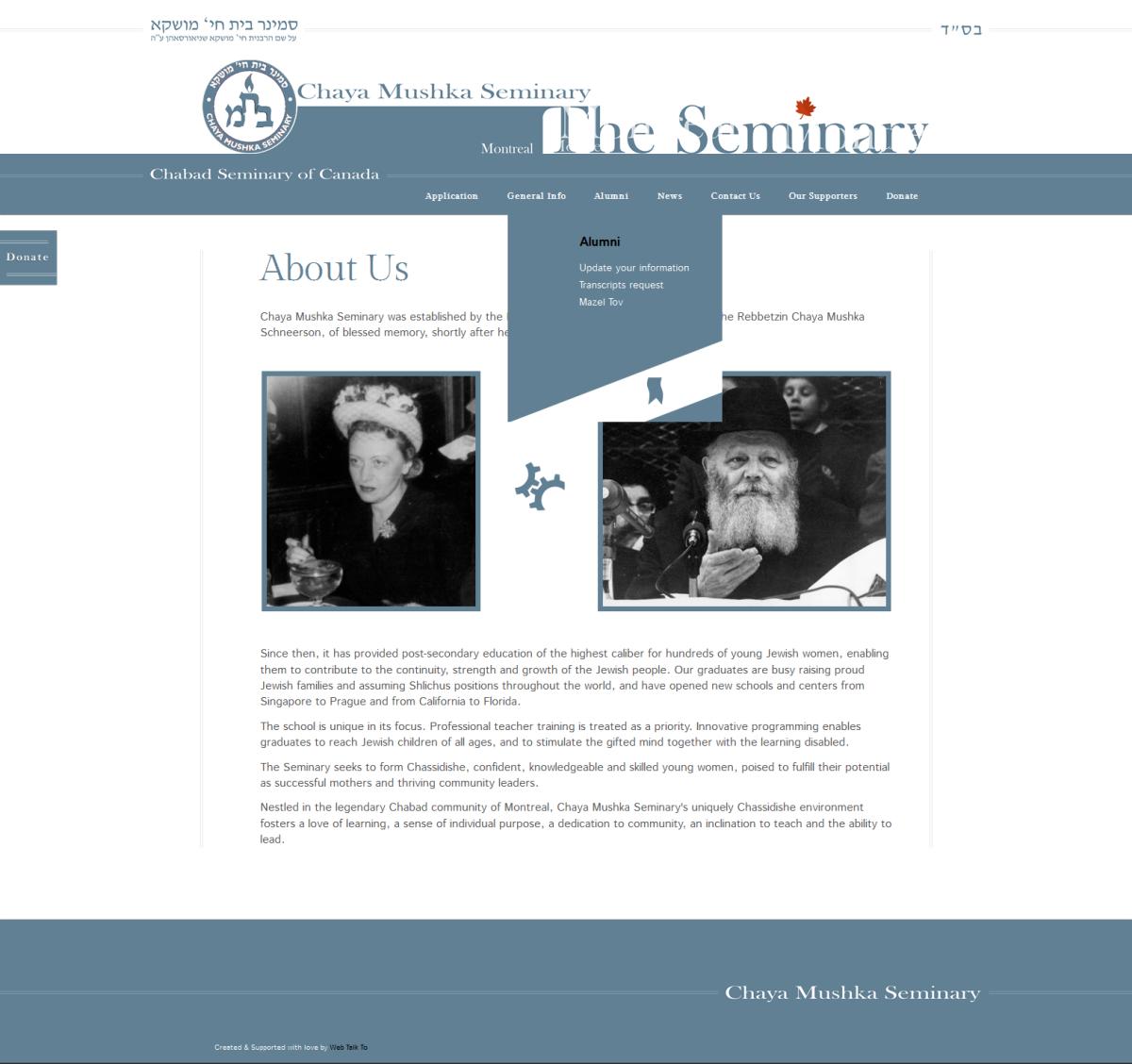 The Seminary website design version 1